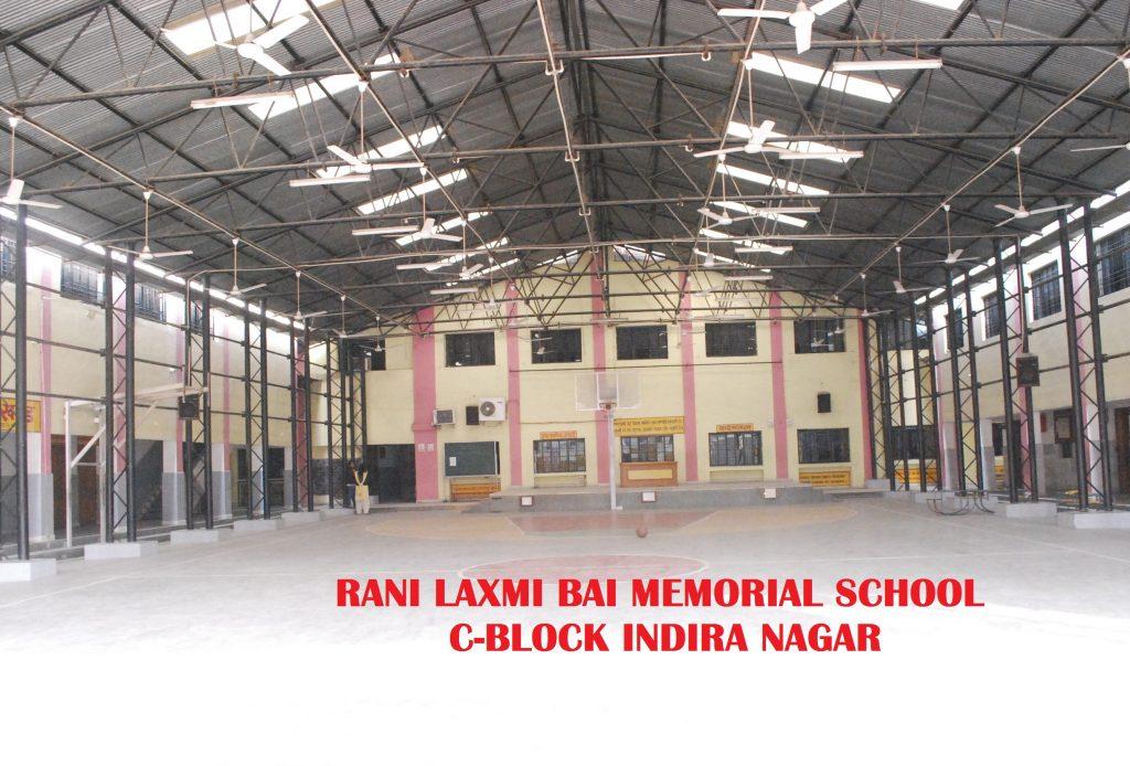 School Building Rani Laxmi Bai Memorial Schools Lucknow